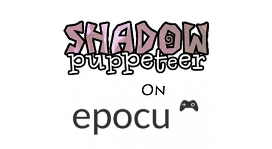 Epocu_promo_header
